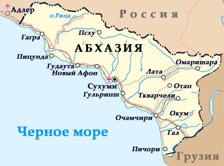 Карта Абхазии туристическая