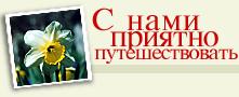 Ставропольский край календарь событий