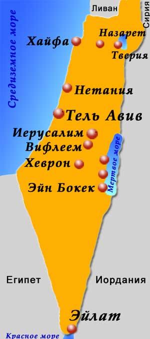 Израиль карта туристическая