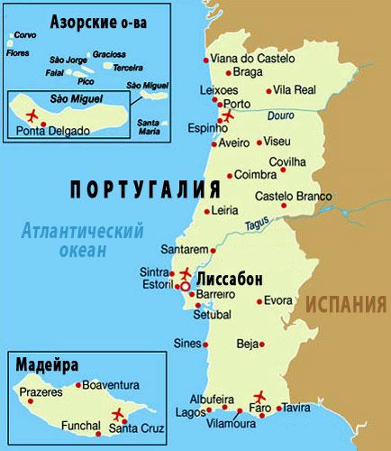 Картинки по запросу туристическая карта португалии