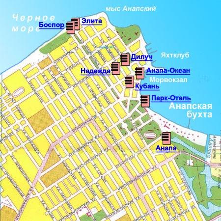 Анапа: карта-схема центра