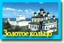круизы выходного денька на теплоходе из москвы