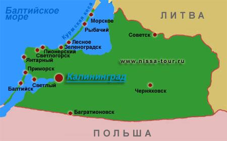 Калининград: карта