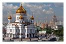 новогодний тур в Москву на Рождественские каникулы