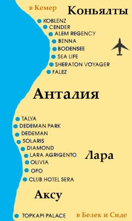 Анталия: карта курорта