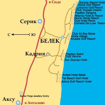 Белек: карта-схема курорта