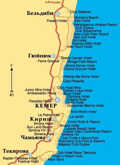 Карта Кемера Скачать - фото 11