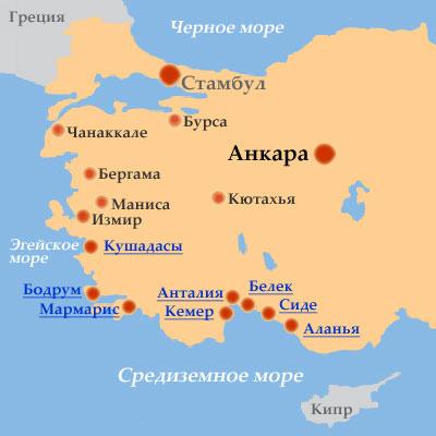 Турция карта курортов