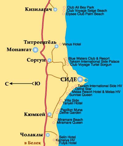 карта Сиде