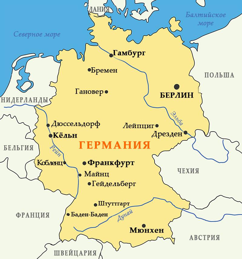 Карта Германии от Туроператора НИССА-ТУР