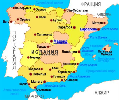 Karta Ispanii Ot Turoperatora Nissa Tur